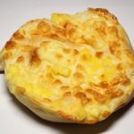 【土曜はナニする】ゆーママのレシピ!チーズフォンデュちぎりパンの作り方を紹介!