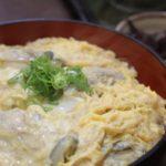 【よ~いドン!】大阪府阪南市牡蠣産ごちレシピ!カキと白ネギの卵とじを紹介!