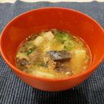 【3分クッキング】さば缶と長ねぎのみそ汁の作り方を紹介!荒木典子さんのレシピ