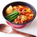 【土曜はナニする】潤いツヤツヤスープの作り方を紹介!Atsushiさんのレシピ