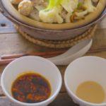 【ゲンキの時間】鍋のタレレシピ!ピリ辛おろしダレなどを平柳要さんがを紹介!