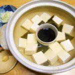 【相葉マナブ】大豆から豆腐づくりレシピ!湯豆腐の作り方を紹介!