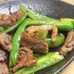 【きょうの料理】牛肉とピーマンのソース蒸し煮の作り方を紹介!近藤幸子さんのレシピ