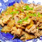 【きょうの料理】大根と豚バラの甘辛みそ炒めの作り方を紹介!コウケンテツさんのレシピ