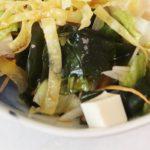 【あさイチ】わかめ豆腐の作り方を紹介!市瀬悦子さんのレシピ