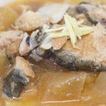 【ソレダメ】ブリのレシピ!臭みがない!みそブリ大根の作り方を紹介!