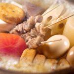 【キャスト】昆布水おでんの作り方を紹介!喜多條清光さんのレシピ