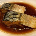 【きょうの料理】かぶとさばのつゆ煮の作り方を紹介!佐々木浩さんのレシピ