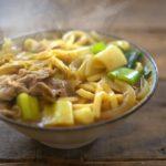 【きょうの料理】しょうがたっぷりカレーうどんの作り方を紹介!前沢リカさんのレシピ