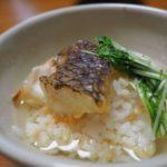 【すイエんサー】フレンチ風茶漬けの作り方を紹介!高井悟さんのレシピ