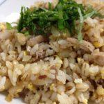 【よ~いドン!】兵庫県姫路市しょうが産ごちレシピ!生姜の香味野菜チャーハンを紹介!