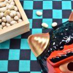 【ZIP】フランス風豆入りガレットの作り方を紹介!浜内千波さんのレシピ