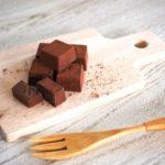 【相葉マナブ】生チョコレートの作り方!パティスリーMASAKIレシピ