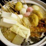 【おかずのクッキング】ねぎ味噌おでんの作り方を紹介!土井善晴さんのレシピ