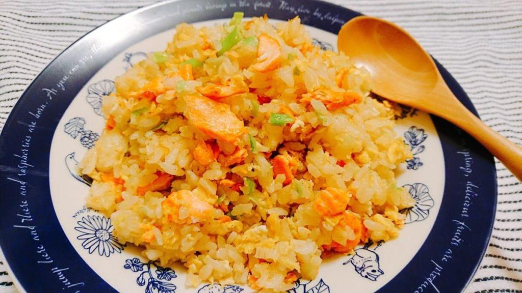 炊飯器サーモンチャーハン