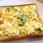 【世界一受けたい授業】オリジナル絶品トーストレシピ!アボカドのスクランブルエッグトーストの作り方を紹介!