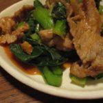 【きょうの料理ビギナーズ】チンゲンサイと豚バラの炒め煮の作り方を紹介!吉田勝彦さんのレシピ