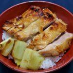 【3分クッキング】鴨肉の照り焼き丼の作り方を紹介!田口成子さんのレシピ