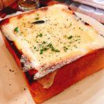 【世界一受けたい授業】オリジナル絶品トーストレシピ!豪華なトーストグラタンの作り方を紹介!