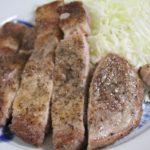 【おしゃべりクッキング】香味トンテキの作り方を紹介!岡本健二さんのレシピ