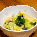 【きょうの料理】大原千鶴のお助けレシピ!キャベツと油揚げのサッと煮の作り方を紹介!