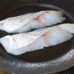 【ジョブチューン】旬の食材かけ算レシピ!タラのドレッシング炒めの作り方!