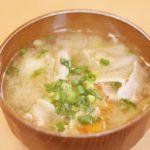 【きょうの料理】ねぎしょうがと豚バラのスープの作り方を紹介!小田真規子さんのレシピ