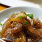 【すイエんサー】スタミナ漬け茶漬けの作り方を紹介!高井悟さんのレシピ