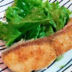 【きょうの料理ビギナーズ】さけのチーズのっけ焼きの作り方を紹介!藤野嘉子さんのレシピ