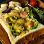 【クックルン】ブロッコリーのレシピ!お花のピザトーストの作り方を紹介!