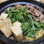 【おかずのクッキング】ひき肉と花椒すき焼きの作り方を紹介!栗原心平さんのレシピ