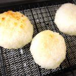 【きょうの料理】焼きおにぎりの作り方を紹介!髙橋拓児さんのレシピ