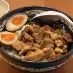 【きょうの料理】魯肉飯の作り方を紹介!ワタナベマキさんのレシピ
