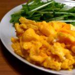 【ZIP】ウエボス・ア・ラ・メヒカーナの作り方を紹介!メキシコのレシピ