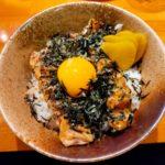 【家事ヤロウ】ホットスナックアレンジレシピ!焼き鳥バターごはんの作り方を紹介!