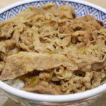 【土曜はナニする】ダシが染み込んだ牛丼の作り方を紹介!ろこさんのレシピ
