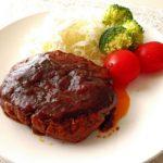 【土曜はナニする】ジューシーハンバーグの作り方を紹介!ろこさんのレシピ