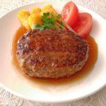 【ZIP】炭酸水でふわふわハンバーグの作り方を紹介!前田眞治教授のレシピ