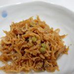 【きょうの料理】ちりめん山椒の作り方を紹介!小平泰子さんのレシピ