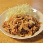 【きょうの料理】NEO!豚のしょうが焼きの作り方を紹介!樋口直哉さんのレシピ