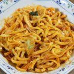 【a-yan】汁なし担々麺の作り方を紹介!澤田州平シェフのレシピ