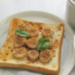 【まる得マガジン】アボカドとバナナのシナモントーストの作り方を紹介!緑川鮎香さんのレシピ