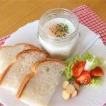 【めざまし8】だいたいエッグスラットの作り方を紹介!和田明日香さんのレシピ