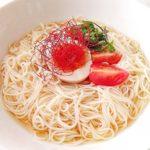 【まる得マガジン】アボカドとツナの冷製トマトそうめんの作り方を紹介!緑川鮎香さんのレシピ
