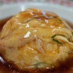 【相葉マナブ】ニラレシピ!にら天津飯の作り方を紹介!旬の産地ごはん