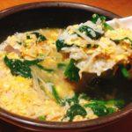 【カレン食堂】照れ屋は生まれつきの作り方を紹介!滝沢カレンさんのレシピ
