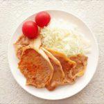 【人生レシピ】酢たまねぎの豚しょうが焼きの作り方を紹介!金丸絵里加さんのレシピ