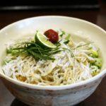 【まる得マガジン】アボカドのねぎしらす丼の作り方を紹介!緑川鮎香さんのレシピ