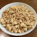 【おかずのクッキング】かじきのそぼろの作り方を紹介!土井善晴さんのレシピ