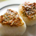 【相葉マナブ】ニラレシピ!にら味噌焼きおにぎりの作り方を紹介!旬の産地ごはん